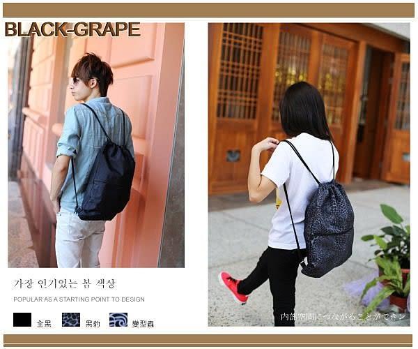 黑葡萄【A1015】縮口尼龍後背包/黑豹紋/全黑色素面 / 束口包-束口袋