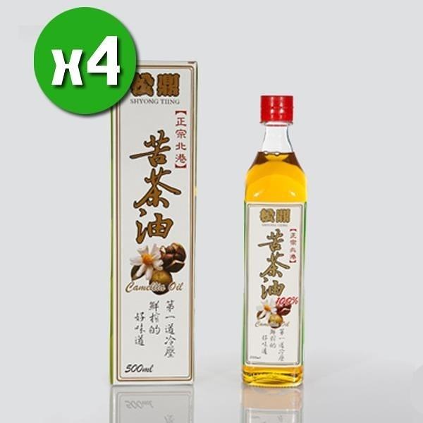 【南紡購物中心】【松鼎】正宗北港100%純苦茶油x4瓶(500ml/瓶)_禮盒裝