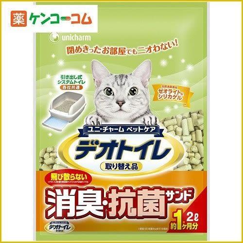 *WANG*【2包 】 日本嬌聯 unicharm 消臭大師 一月間消臭抗菌貓砂 沸石砂 條砂(原) 2L