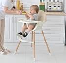 兒童餐椅 兒童餐椅兒童吃飯椅便攜式多功能家用兒童餐桌椅子TW【快速出貨八折優惠】