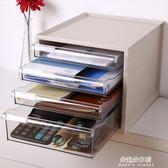 文具收納架亞克力A4紙文件柜桌面收納盒抽屜式置物架辦公桌整理盒文具收納柜  朵拉朵衣櫥
