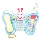 兒童電子琴寶寶多功能音樂電話嬰幼兒早教益智玩具鋼琴女孩1-3歲 WY【全館89折低價促銷】