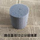永生花DIY材料,圓柱花泥,適合12公分玻璃罩