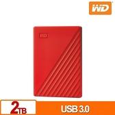 WD My Passport 2TB(紅) 2.5吋行動硬碟(2019)