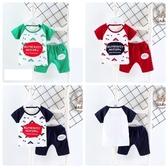 嬰兒短袖套裝 短袖上衣 +短褲 寶寶童裝 UG11029 好娃娃