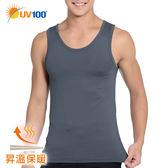 UV100 昇溫保暖-U領男款貼身背心