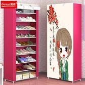 【新年鉅惠】鞋架簡易多層家用防塵組裝鞋架收納柜