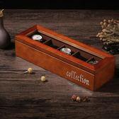 手錶盒木質制玻璃天窗手錶盒手串錬首飾品手錶收納盒子展示盒箱子  聖誕節快樂購