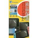 【軟體世界】Nintendo Switch NS VISIONR 螢幕保護貼