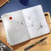 手賬本 中國風古風見鶴歸彩頁手賬本仙鶴故宮學生文具手帳本記事筆記本子 2色