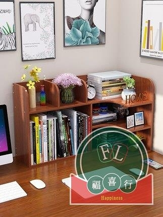 簡易桌面書架辦公室書桌上兒童收納置物架學生多層整理簡約小書柜【英賽德3C數碼館】
