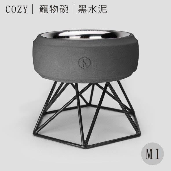 Pet's Talk~SPUTNIK 寵物碗架 Cozy Cement Bowl - 黑水泥+黑架(M1)