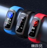 智慧手環 防水智慧手環4代測運動跑步彩屏手表通用 韓菲兒