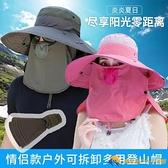 遮陽帽子釣魚帽夏季戶外太陽帽大檐垂釣透氣漁夫帽【勇敢者戶外】