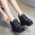 厚底馬丁靴英倫風內增高單鞋女鞋休閒2020春超高跟鬆糕鞋皮鞋 果果新品