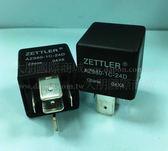 *大朋電子商城*AMERICAN ZETTLER AZ980-1C-12D 繼電器Relay(5入)