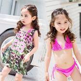 兒童泳衣中大童女童寶寶分體比基尼三件套帶罩衫運動款女童泳裝