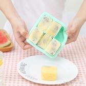 矽膠嬰兒冷凍盒冰塊制冰盒 密封帶蓋子儲存保鮮冰格創時代3C 館