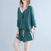 套裝胖妹妹大碼女裝套裝2020夏季新款遮肚子減齡藏肉V領顯瘦兩件套 KP2134『美鞋公社』