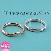 【奢華時尚】秒殺推薦!TIFFANY 18K金九顆鑽經典曲型婚戒(送純銀鑲水晶圓戒)#22135