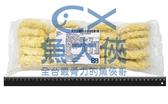 1E4A【魚大俠】FF082日本原裝蔬菜可樂餅(55g/片/20片/包)