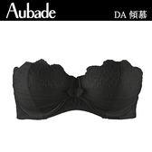 Aubade-傾慕B-D蕾絲可拆肩帶內衣(黑)DA