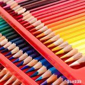 鉛筆套裝 油性彩鉛城堡彩色鉛筆手繪初學者專業學生用彩筆成人繪畫套裝 CP3496【甜心小妮童裝】
