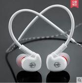 手機線控音樂耳麥通話耳塞FA00235『時尚玩家』