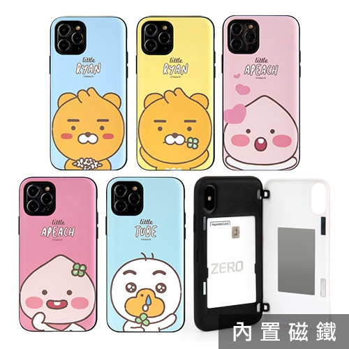 KAKAO FRIENDS 手機殼│隱藏磁扣│側開卡夾│S8 S9 S10 S10e S20 Ultra Note8 Note9 Note10 Note20│z9398