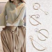 巴洛克風格珍珠胸針收腰領口胸花大氣開衫別針扣針絲巾扣環配飾女 滿天星