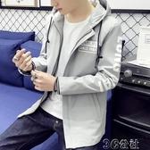 夾克 男士外套春秋季新款連帽上衣服韓版潮流修身帥氣薄款夾克男裝 3C公社