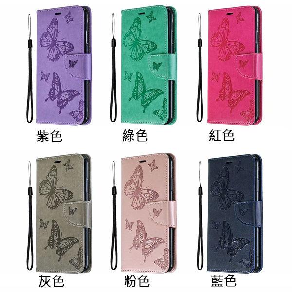 三星 S10 S10+ S10e S9 S9 plus 雙蝶壓紋皮套 手機皮套 掀蓋殼 支架 插卡 可掛繩 A68