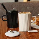 北歐式簡約陶瓷馬克杯子咖啡杯帶蓋勺 辦公室家用創意個性喝水杯 萬聖節