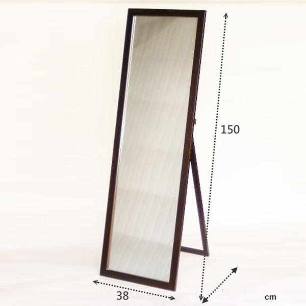 ONE HOUSE-防爆實木立鏡掛鏡2用款/全身鏡/落地鏡/掛鏡/壁鏡