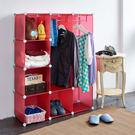 【ikloo】魔術空間12格衣櫥組合櫃(...