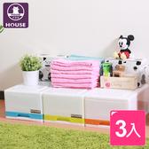 【HOUSE】采漾1 層抽屜式整理箱(三入)藍色