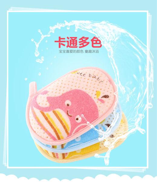 ◎愛寶貝◎ 小鯨魚嬰兒沐浴棉.洗澡海綿.新手媽媽必備