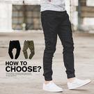 縮口褲 黑色皮標素色抓破窄版束口褲長褲【N9878J】