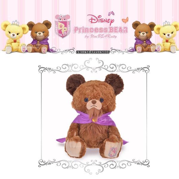 日本限定 Disney Store 美女與野獸 野獸 S號 玩偶娃娃