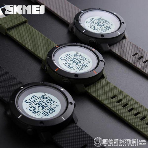 時刻美手錶男韓版簡約潮流休閒學生兒童青少年防水電子錶運動腕錶  圖拉斯3C百貨
