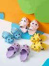 男童拖鞋 寶寶拖鞋夏1-3歲2男童室內家居兒童洞洞鞋嬰兒幼兒防滑女童涼拖鞋【免運】