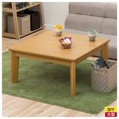 ◆暖桌被爐正方形VARIE GC 80 LBR NITORI 宜得利家居