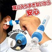 掏耳神器嬰幼兒耳勺兒童電動耳屎吸耳器挖耳屎掏耳朵工具套裝成人  果果輕時尚