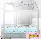 海綿軟包床圍欄嬰幼兒防摔防護欄嬰兒童床邊護欄通用床護欄【萌萌噠】