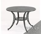 {{ 海中天休閒傢俱廣場 }} G-52 戶外時尚 鋁合金桌椅系列 12-1 105cm編織圓桌