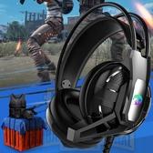 電腦耳機頭戴式電競遊戲耳麥USB7.1聲道有線帶話筒【步行者戶外生活館】