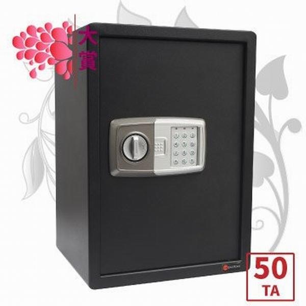 中華批發網:大賞 電子式保險箱-黑 HD-50TA (兩年保固) 密碼保險箱