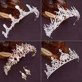 售完即止-新娘頭飾新款婚紗皇冠配飾結婚飾品水晶串珠發箍公主王冠韓式9-27(庫存清出S)