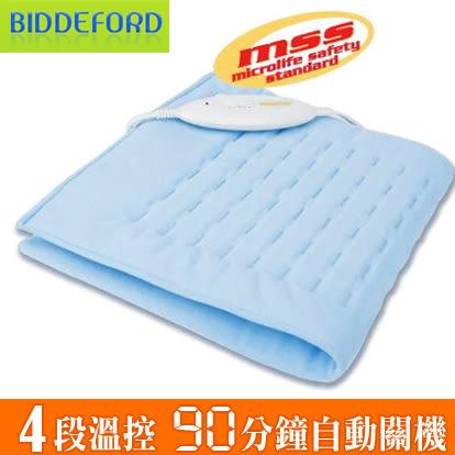 免運費 美國BIDDEFORD 舒適型動力式熱敷墊 (FH96)