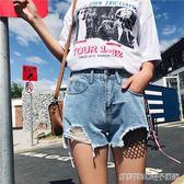 超短褲 夏季新款女裝高腰韓版百搭毛邊織帶女式牛仔短褲女褲子 維科特3C